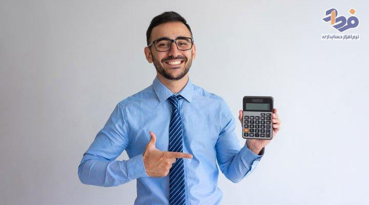 وظیفه حسابدار اموزش نرم افزار حسابداری است