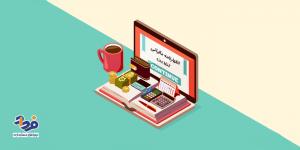 آموزش تهیه و ارسال اظهارنامه مالیاتی
