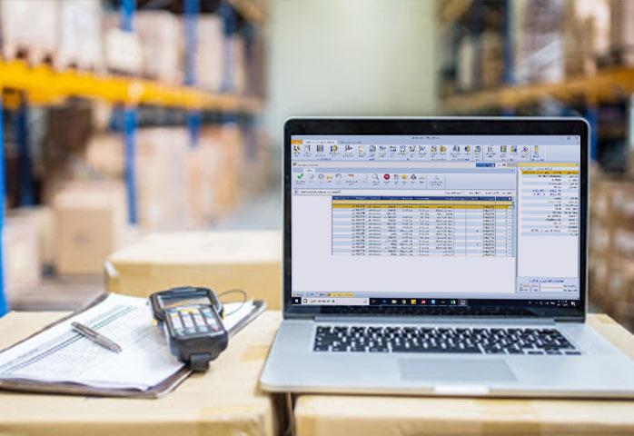 اصطلاحات حسابداری صنعتی